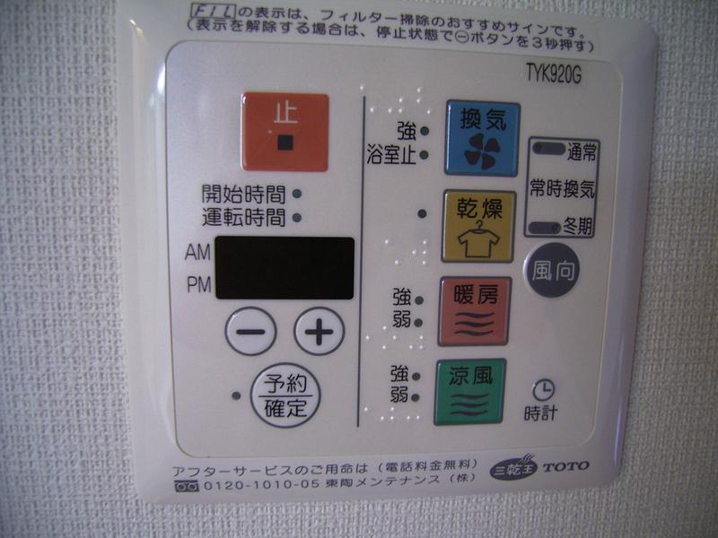 物件番号: 1025863611 プレサンス神戸駅前グランツ  神戸市中央区中町通3丁目 1K マンション 画像13