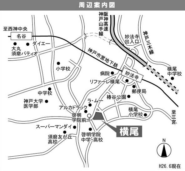 物件番号: 1025861376 横尾(UR)  神戸市須磨区横尾 3DK マンション 画像9