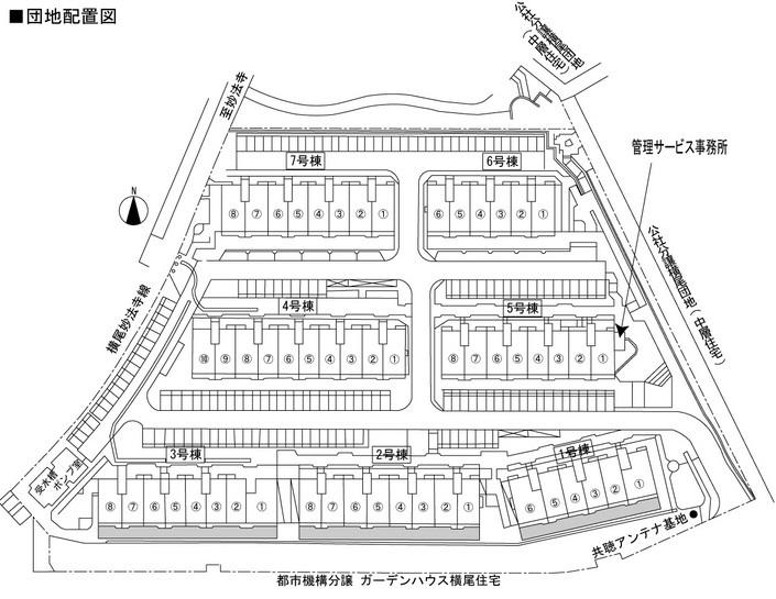 物件番号: 1025861376 横尾(UR)  神戸市須磨区横尾 3DK マンション 画像10
