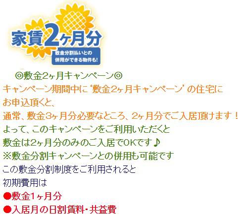 物件番号: 1025861376 横尾(UR)  神戸市須磨区横尾 3DK マンション 画像12