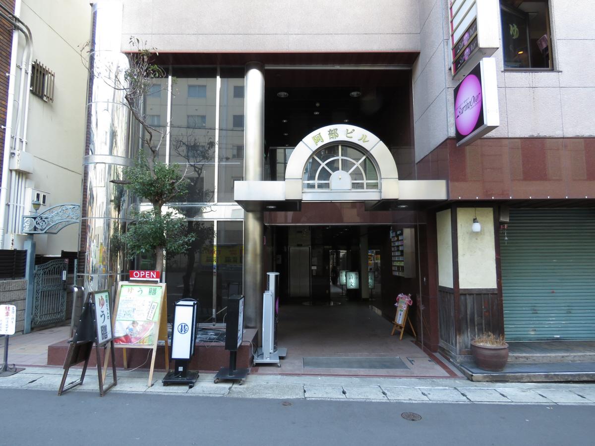 物件番号: 1025859466 阿部ビル  神戸市中央区北長狭通2丁目 2K マンション 画像1