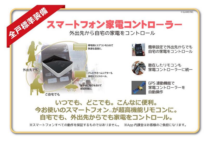 物件番号: 1025867418 J-cube KOBE  神戸市中央区楠町6丁目 1K マンション 画像3