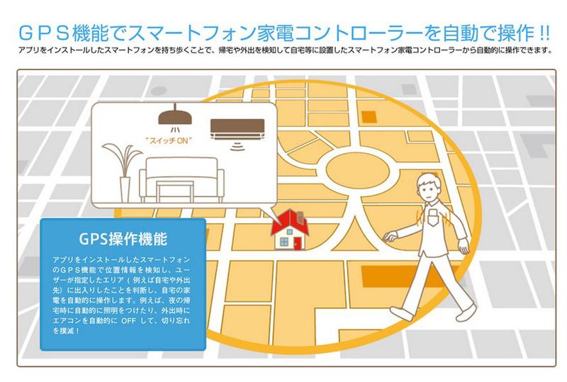 物件番号: 1025867418 J-cube KOBE  神戸市中央区楠町6丁目 1K マンション 画像5