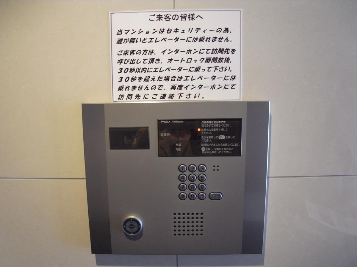 物件番号: 1025859875 J-cube KOBE  神戸市中央区楠町6丁目 1K マンション 画像15