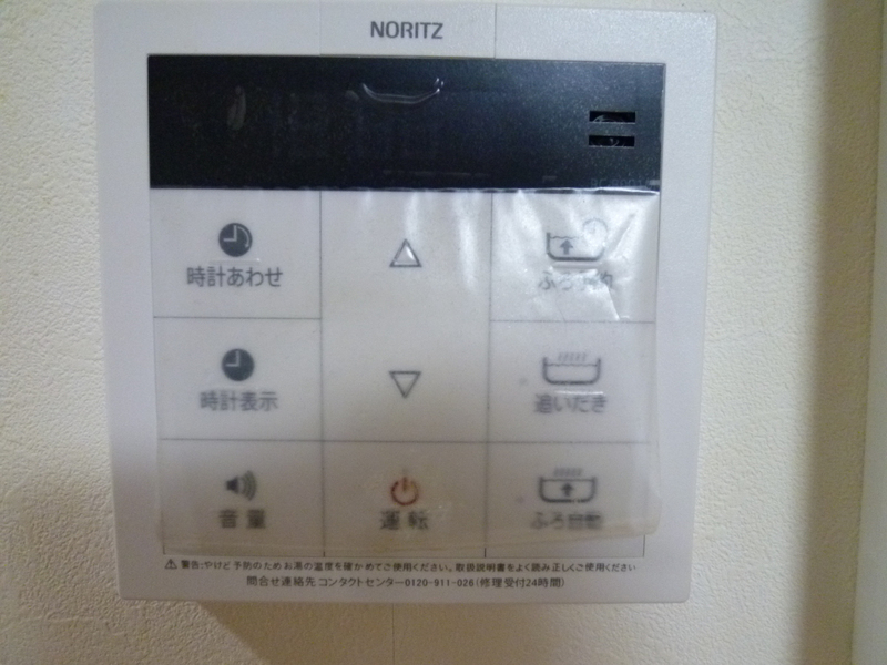 物件番号: 1025860735 n・i BLDG.  神戸市中央区元町通4丁目 1DK マンション 画像11