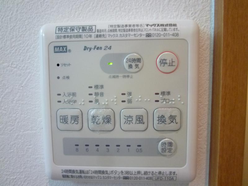 物件番号: 1025860735 n・i BLDG.  神戸市中央区元町通4丁目 1DK マンション 画像13
