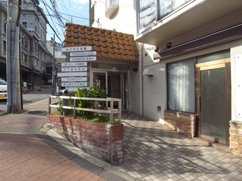 物件番号: 1025883823 ロイヤル花隈  神戸市中央区北長狭通6丁目 2DK マンション 画像1