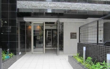 物件番号: 1025882577 プレサンス三宮ディライト  神戸市中央区御幸通3丁目 1K マンション 画像1