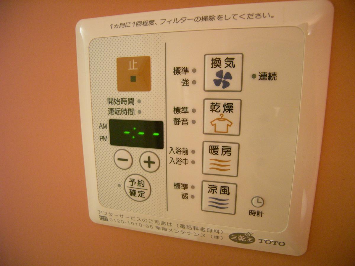 物件番号: 1025863291 PH-1  神戸市中央区旭通3丁目 1R マンション 画像9