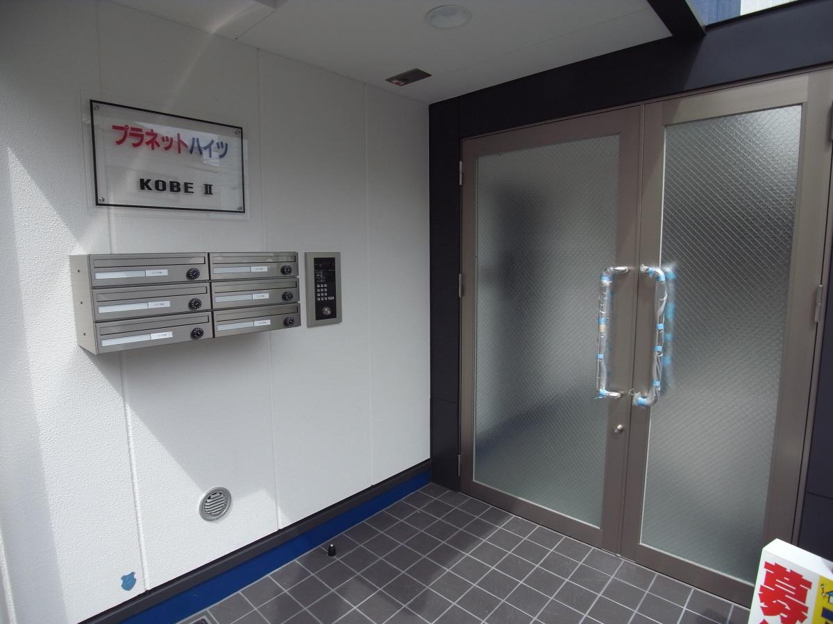 物件番号: 1025863380 プラネットハイツKOBEⅡ  神戸市兵庫区西柳原町 2DK マンション 画像12