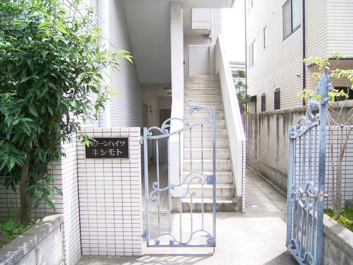 物件番号: 1025863603 グリーンハイツキシモト  神戸市中央区山本通4丁目 2LDK マンション 画像1