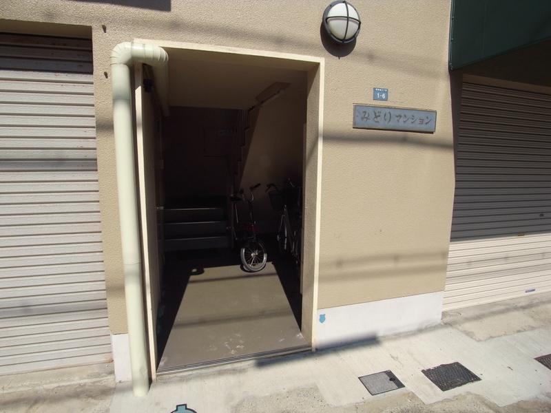 物件番号: 1025881626 みどりマンション  神戸市中央区旗塚通3丁目 1DK マンション 画像18