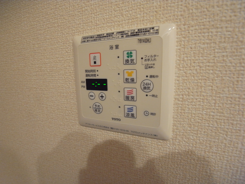 物件番号: 1025864045 テラコート北野坂  神戸市中央区北野町1丁目 1LDK マンション 画像16