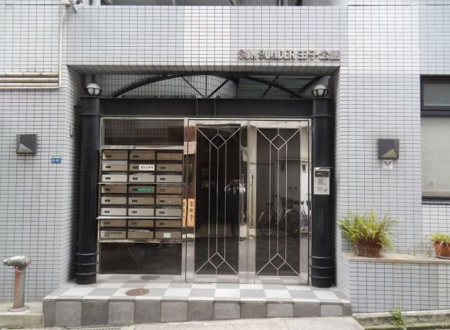 物件番号: 1025883397 サンビルダー王子公園  神戸市灘区王子町1丁目 1SK マンション 画像1