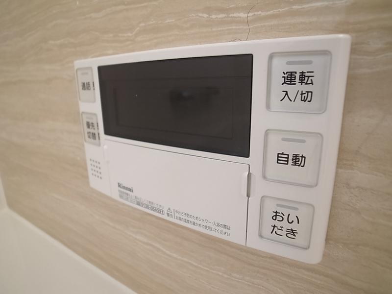 物件番号: 1025864727 パーチェ中山手Ⅱ  神戸市中央区中山手通4丁目 1LDK マンション 画像16