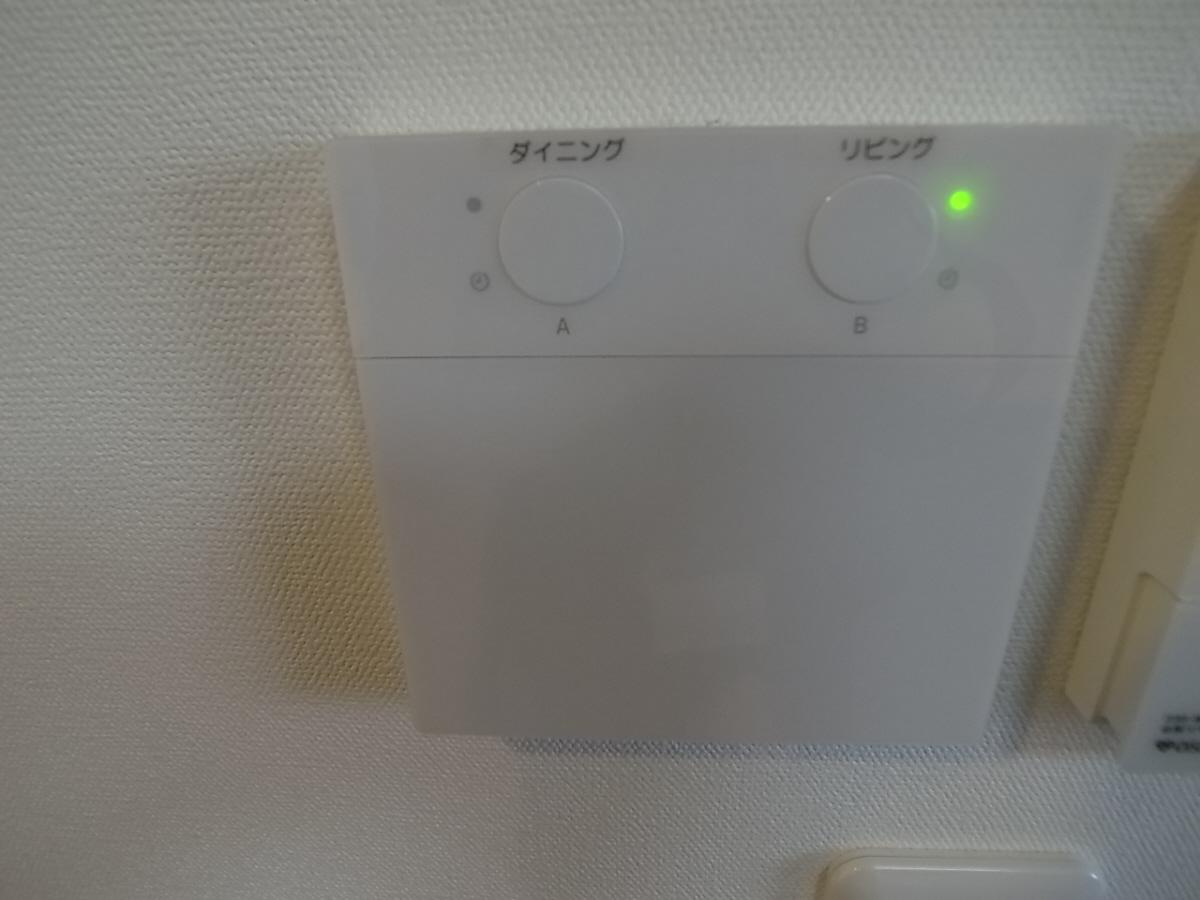 物件番号: 1025864777 ワコーレトアロードザ・スィート  神戸市中央区下山手通3丁目 1LDK マンション 画像28
