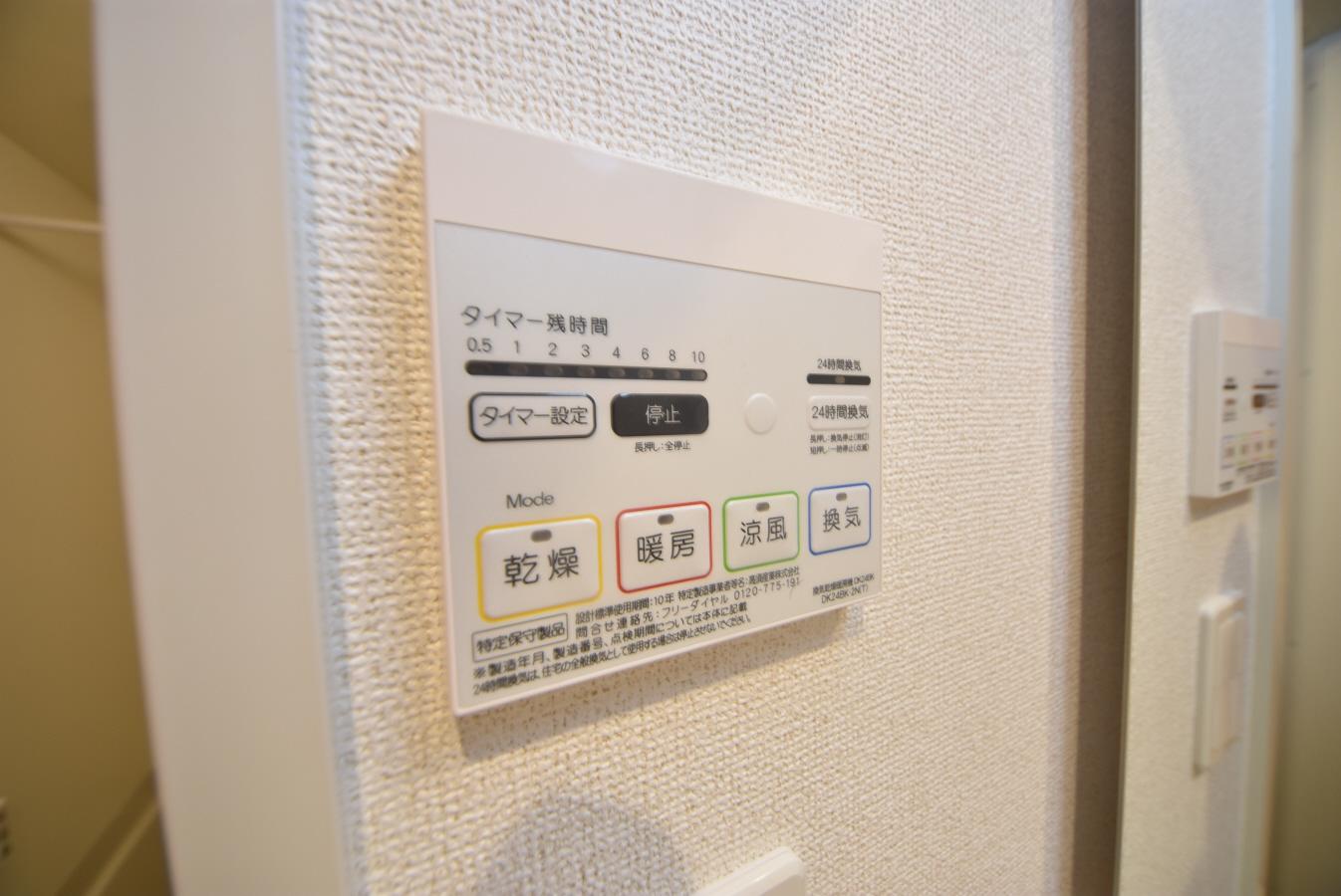 物件番号: 1025864914  神戸市中央区元町通4丁目 1K マンション 画像13