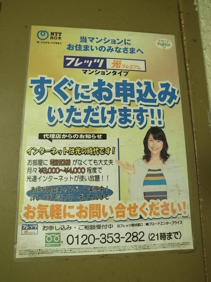 物件番号: 1025866375 久保田マンション  神戸市須磨区衣掛町5丁目 2LDK マンション 画像15
