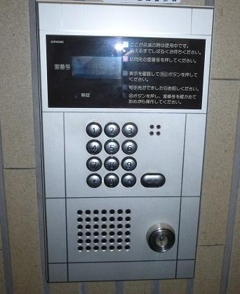 物件番号: 1025866947 プレコート岡田  神戸市中央区多聞通2丁目 1K マンション 画像4