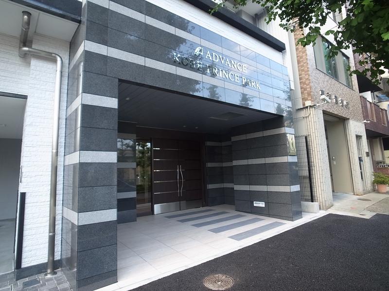 物件番号: 1025867594 アドバンス神戸プリンスパーク  神戸市中央区割塚通2丁目 1K マンション 画像16
