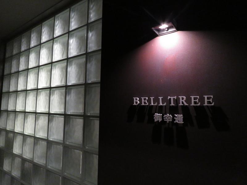 物件番号: 1025868182 BELLTREE御幸通  神戸市中央区御幸通4丁目 1LDK マンション 画像17