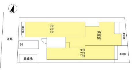 物件番号: 1025868323 パル ヴィレッジ  神戸市中央区旗塚通2丁目 2LDK ハイツ 画像3