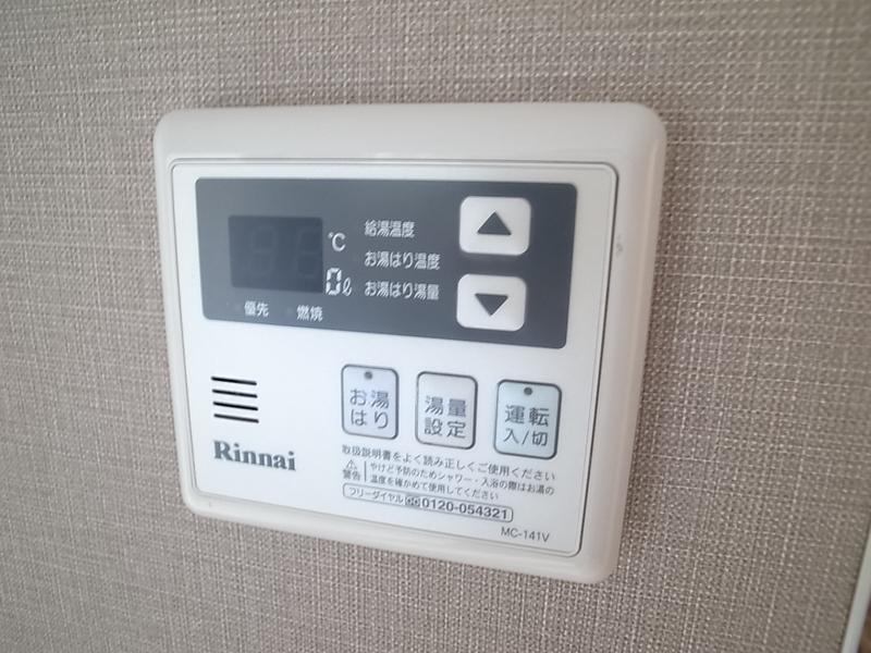 物件番号: 1025868835 Ulysses(ユリシス)新神戸  神戸市中央区生田町1丁目 1R マンション 画像14