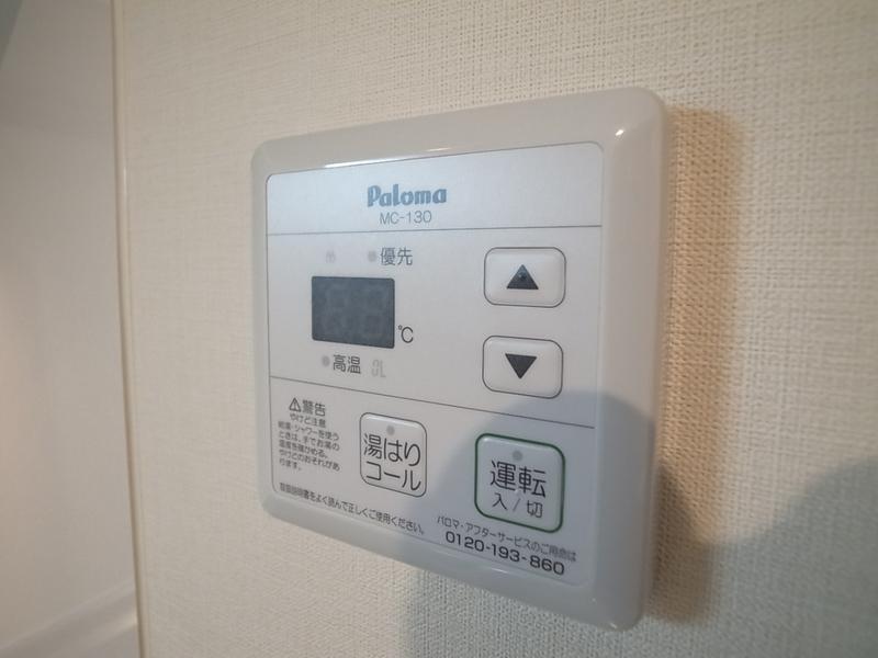 物件番号: 1025870884 ラージヒル神戸西  神戸市兵庫区西出町 1K マンション 画像17