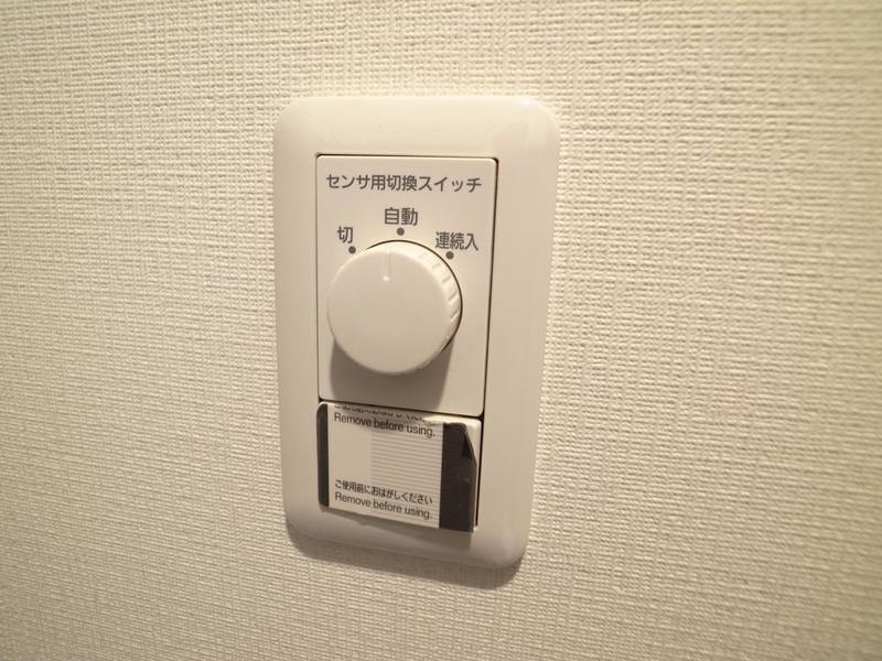 物件番号: 1025869882 スプランディッド神戸北野  神戸市中央区加納町3丁目 1K マンション 画像14