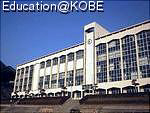 物件番号: 1025870864 Kobe Bonheur Residence  神戸市中央区生田町4丁目 1K マンション 画像21