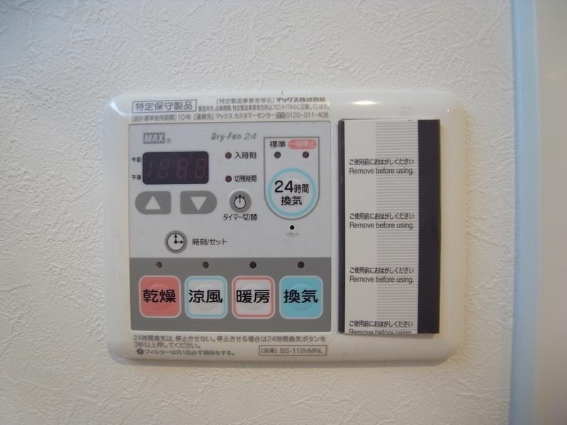 物件番号: 1025870864 Kobe Bonheur Residence  神戸市中央区生田町4丁目 1K マンション 画像8