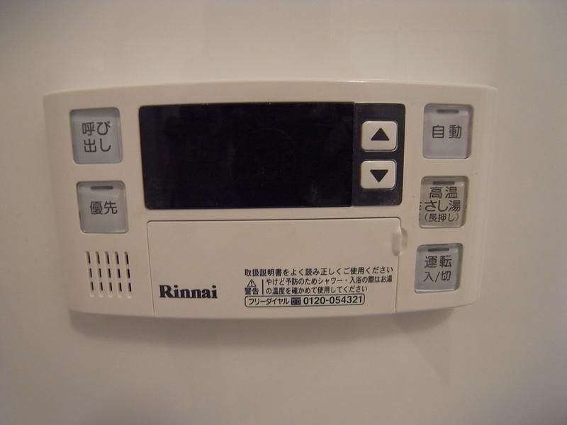 物件番号: 1025870864 Kobe Bonheur Residence  神戸市中央区生田町4丁目 1K マンション 画像9