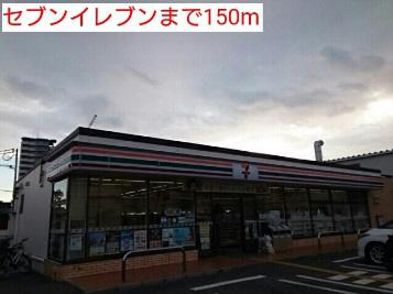 物件番号: 1025883938 カサ アレグリア  神戸市兵庫区御崎本町1丁目 1LDK マンション 画像24