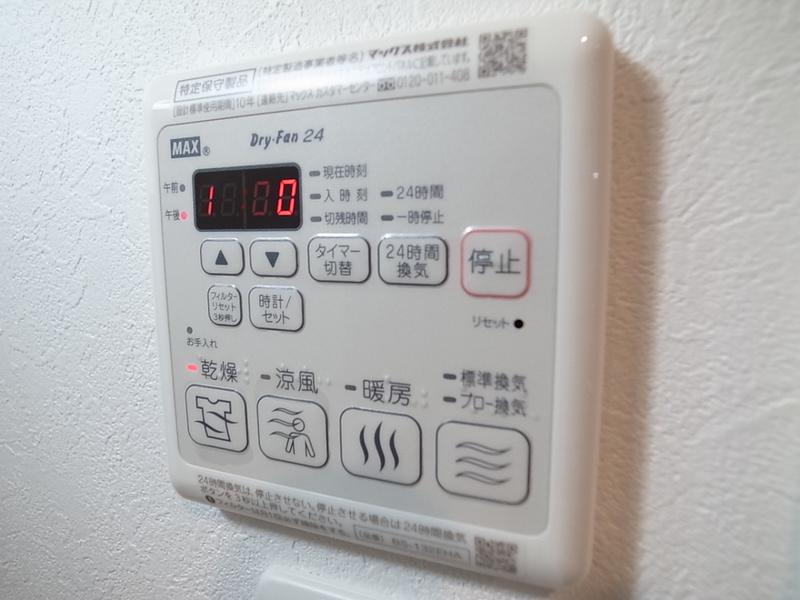 物件番号: 1025870808 ERCity's兵庫駅  神戸市兵庫区塚本通5丁目 1K マンション 画像11