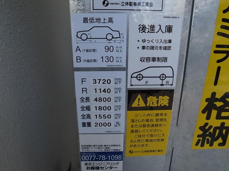 物件番号: 1025870808 ERCity's兵庫駅  神戸市兵庫区塚本通5丁目 1K マンション 画像34