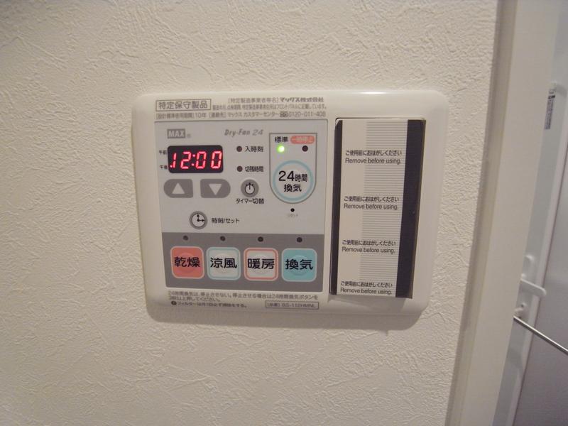 物件番号: 1025871197 Kobe Bonheur Residence  神戸市中央区生田町4丁目 1LDK マンション 画像19