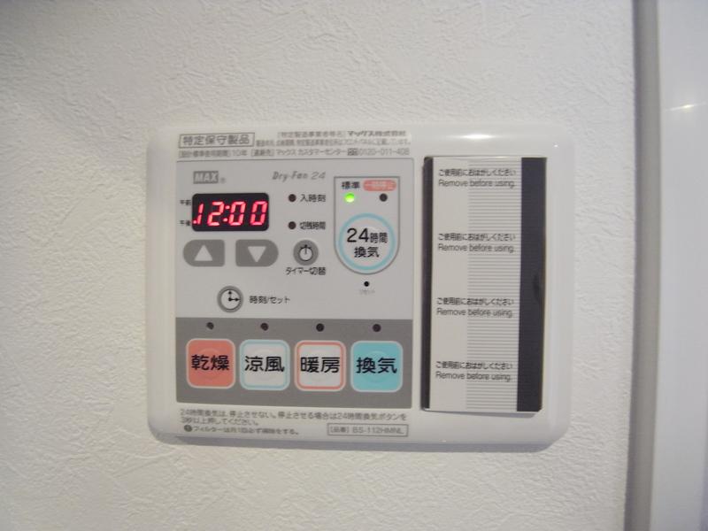 物件番号: 1025871196 Kobe Bonheur Residence  神戸市中央区生田町4丁目 1K マンション 画像32