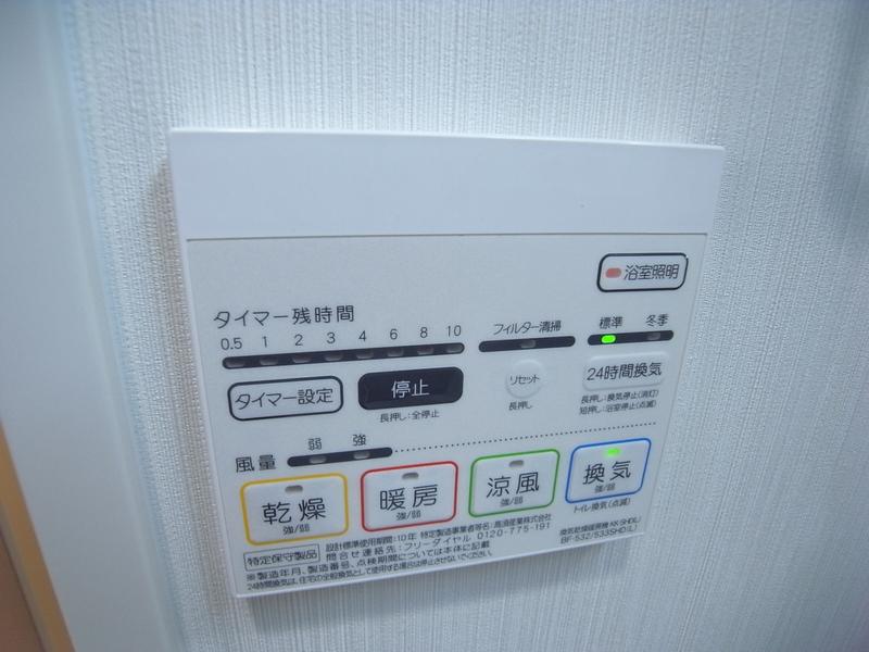 物件番号: 1025872817 マーベラスi  神戸市兵庫区駅南通1丁目 1K マンション 画像8