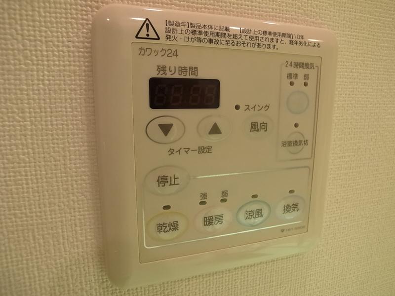 物件番号: 1025872953 ベリスタ神戸旧居留地  神戸市中央区海岸通 1LDK マンション 画像27