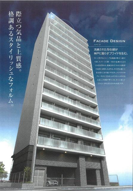 物件番号: 1025873406 エスプレイス神戸ハーバーウエスト  神戸市兵庫区新開地5丁目 1K マンション 外観画像