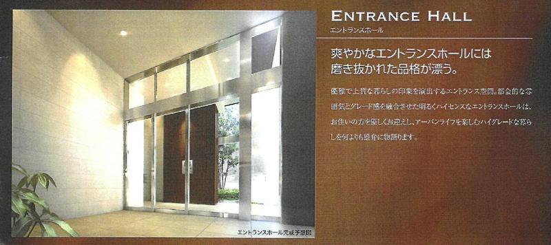 物件番号: 1025873406 エスプレイス神戸ハーバーウエスト  神戸市兵庫区新開地5丁目 1K マンション 画像11
