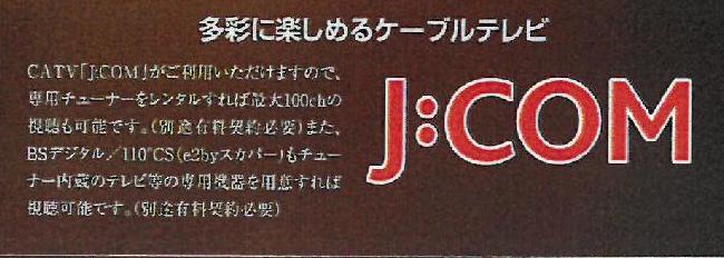 物件番号: 1025873406 エスプレイス神戸ハーバーウエスト  神戸市兵庫区新開地5丁目 1K マンション 画像12