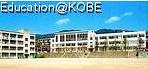 物件番号: 1025874163 GL本町  神戸市東灘区住吉本町2丁目 1DK マンション 画像21