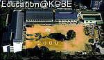 物件番号: 1025874310 諏訪山スカイハイツ  神戸市中央区山本通4丁目 2LDK マンション 画像20