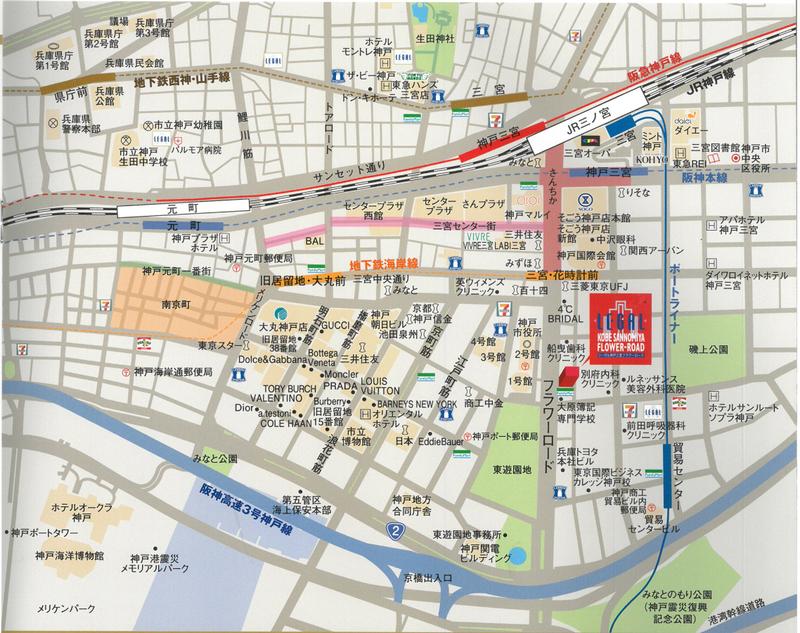 物件番号: 1025874354 リーガル神戸三宮フラワーロード  神戸市中央区八幡通4丁目 1K マンション 画像11