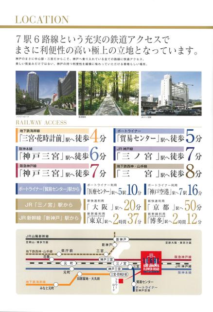 物件番号: 1025874354 リーガル神戸三宮フラワーロード  神戸市中央区八幡通4丁目 1K マンション 画像16