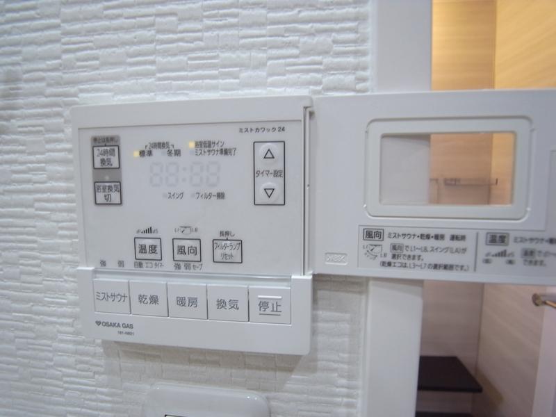 物件番号: 1025875625 リーガル神戸三宮フラワーロード  神戸市中央区八幡通4丁目 1LDK マンション 画像34