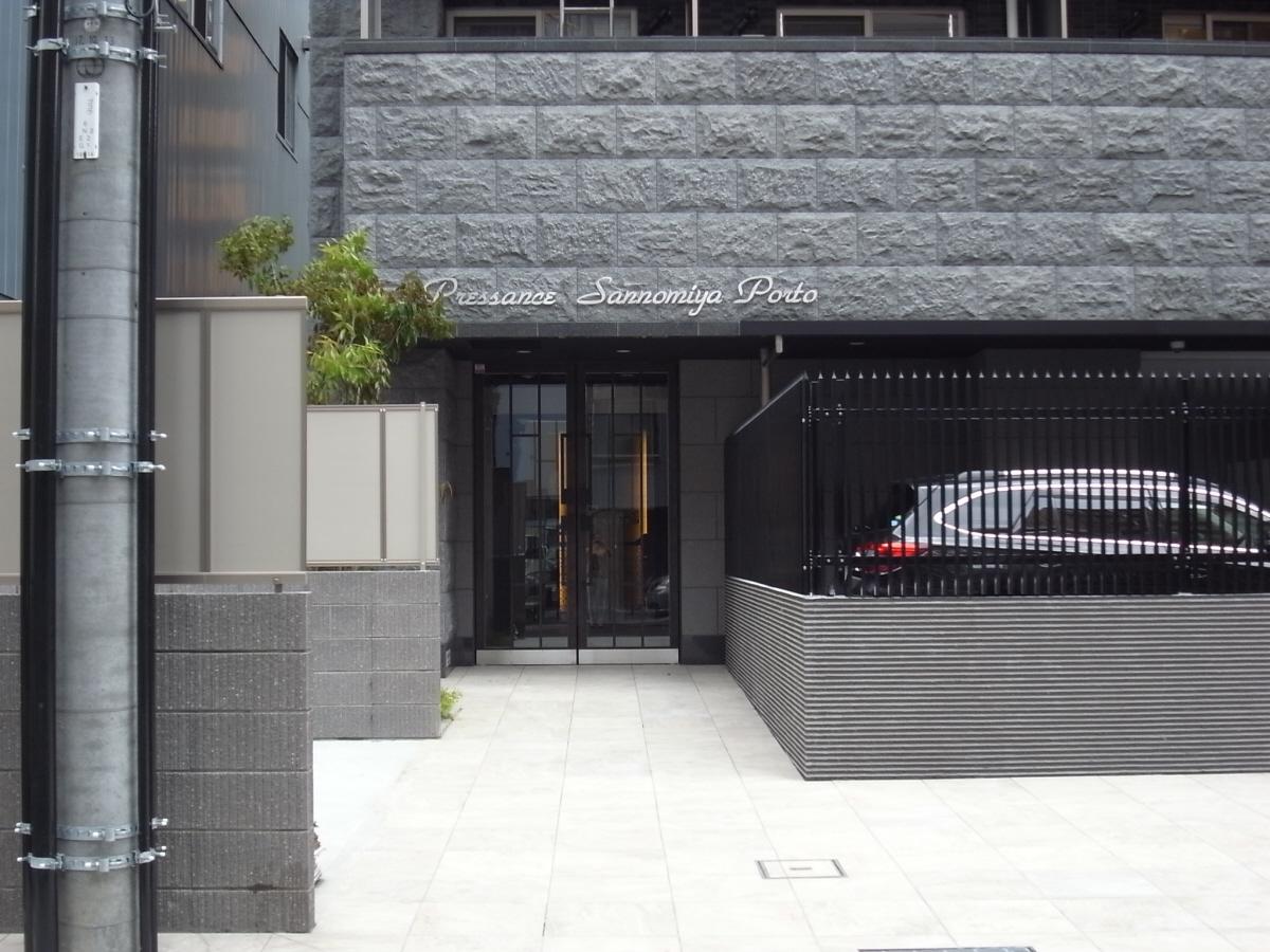 物件番号: 1025874513 プレサンス三宮ポルト  神戸市中央区御幸通2丁目 1LDK マンション 画像30