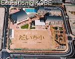 物件番号: 1025874633 BELLTREE板宿SOUTH  神戸市須磨区大田町6丁目 1K マンション 画像20