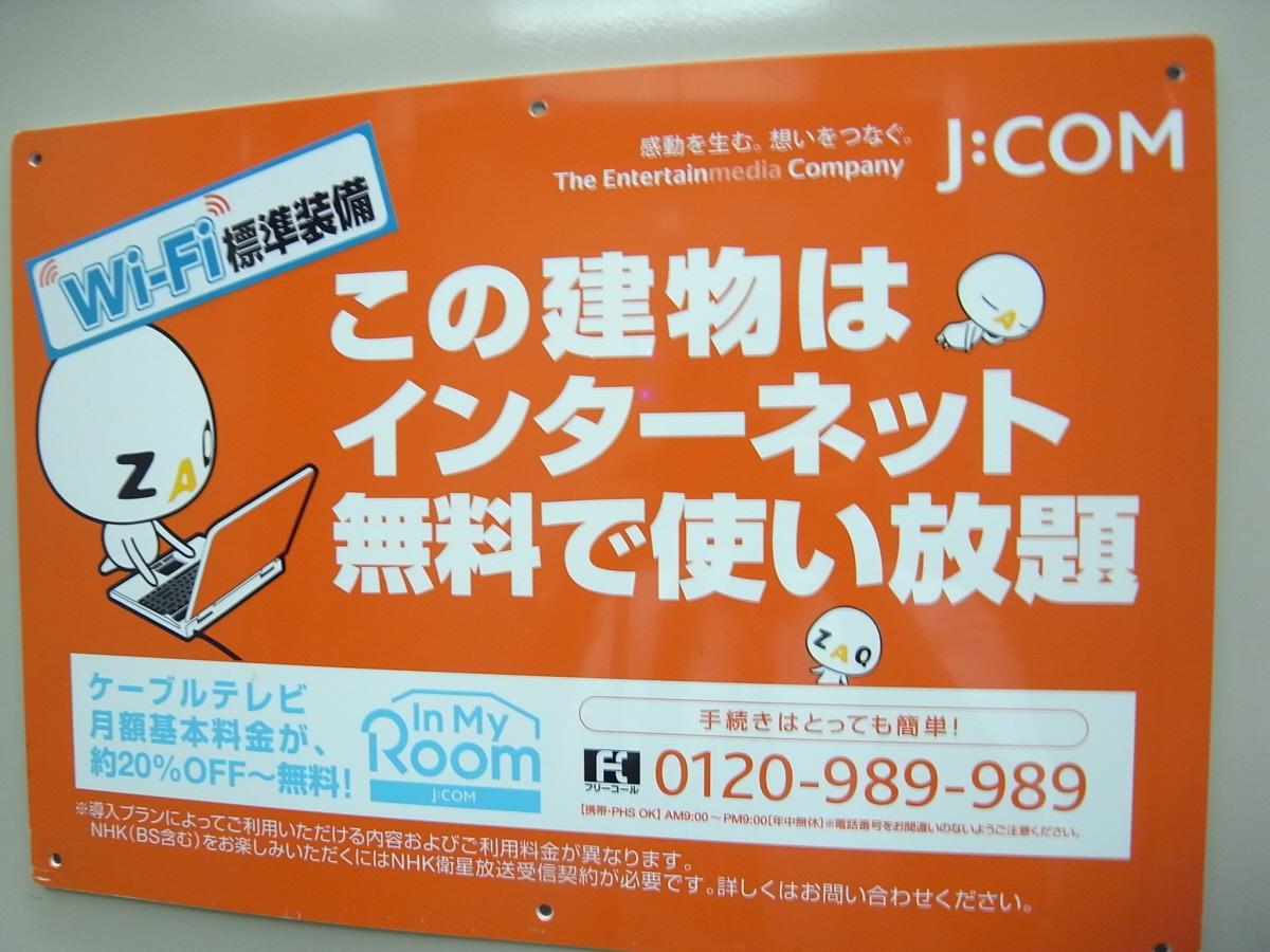 物件番号: 1025874684 ヤマウラ77ビル  神戸市中央区加納町2丁目 1R マンション 画像16